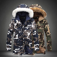 Xiangyihui Fashion men keep in winter long  jackets/male Camouflage style hooded trench coat/Men Thickening leisure coat S-XXXL
