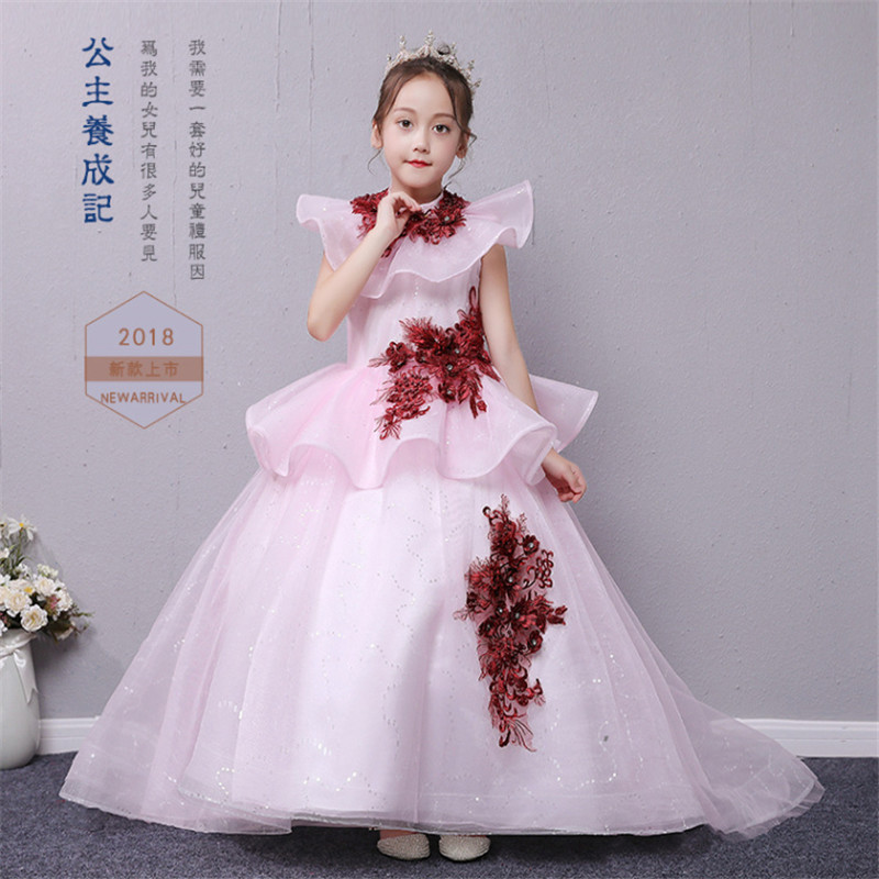 Children Girls Piano Host Performance Dress Model Show Catwalk Evening Holiday Party Long Mesh Tail Dress Kids Birthday Dress high quality 2018 girls dress children princess dress fluffy yarn girls show caterpillar evening dress birthday host piano