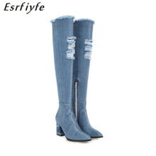 ESRFIYFE 209 New Denim Woman Over The Knee Boots Square High Heels Pointed Toe Tight Fitness Elastic Jeans Zip Sexy Shoes