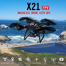 X21 BAYANGTOYS Ganda GPS Brushless Motor RC Quadcopter 2.4G 6 Axis Gyro RC Drone Dengan WIFI 1080 P Kamera FPV RC Helicopter