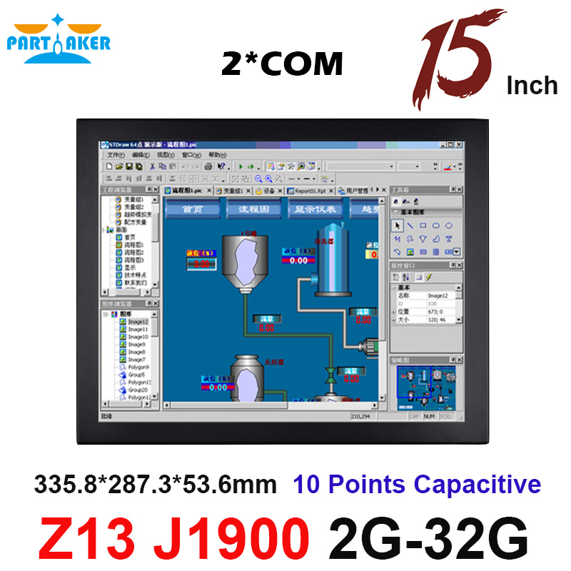 Partaker Elite Z13 15 Inch 10 Points Capacitive Touch Screen Intel J1900 Quad Core Fanless All In One PC