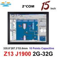 Partaker Elite Z13 15 Inch 10 Points Capacitive Touch Screen Intel J1900 Quad Core Fanless All