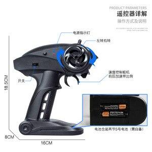 Image 3 - 2.4G RC araba şarj 1:20 dört yönlü uzaktan kumanda yüksek hızlı araç oyuncak modeli elektrikli araç yarış kapalı road araç çocuk oyuncak