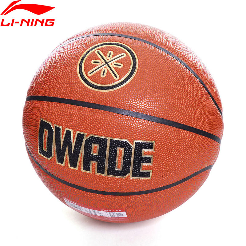 Li-Ning Wade Series Professional Basketball Official Size7 Inflate PU Material LiNing Indoor Outdoor Sports Balls ABQP024 ZYF342