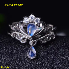 KJJEAXCMY fine jewelry 925 silver inlaid natural blue moon stone ring color jewelry simple and generous.