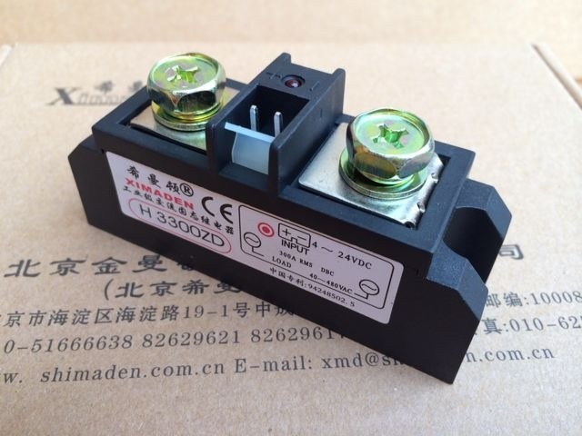 Solid State Relay H3300ZD, H3300PD, 300A alkaline protease production under solid state fermentation