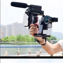 L selfie スティックのための iphone bluetooth 写真撮影スタビライザー写真ブラケットマイク補助光ライブスタビライザー