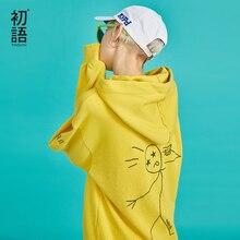Toyouth New Autumn Lazy Cartoon Printing Women Sweatshirts Loose Hooded Long Sleeve Pullovers Korean Stylish Female Tops Hoodies