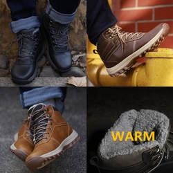 2018 мужская кожаная зимняя обувь из хлопка теплые зимние ботинки слипоны timber Land ботильоны мужская обувь botas hombre BRM-064