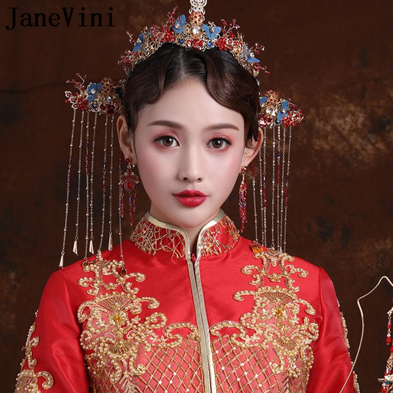 Traditional Chinese Red Wedding Headpiece Costume Blue Butterfly Hairpin Beaded Bridal Hair Jewelry