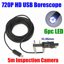 factory Super Mini USB Pipe Inspection Borescope Endoscope Tube Snake waterproof IP67 5M cable camera 720p HD Cam