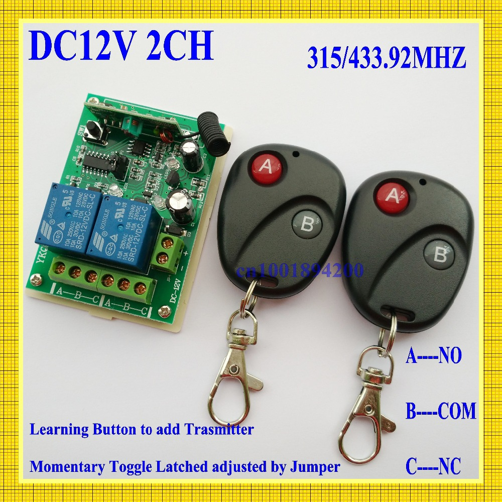 Free Shipping 12VDC 2CH Wireless Remote Control Switch Security System Latched/Toggle/Momentary Learning Code1Switch 2Controller new rf wireless switch wireless remote control system 2transmitter 12receiver 1ch toggle momentary latched learning code 315 433