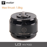 T MOTOR U Power Series U3 KV700 Outrunner Brushless Motor for FPV UAV Aircraft Multirotor Copter Drones Rotors