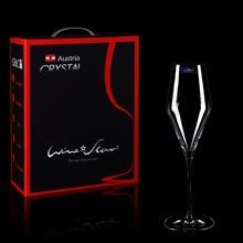 1pcs Lead-free Crystal champagne glass European High handmade goblet Wine Single gift box  household wedding wine cup