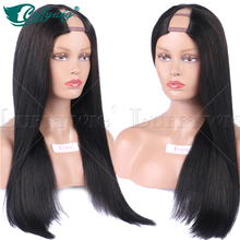 Wholesale Middle Part U Part Brazilian Wigs Virgin Human Hair Upart Wig For Black Women Silky Straight U Part Human Hair Wigs