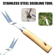 28 см корни удаляет Grubber садовый ручной газон Weeder инструмент для прополки LBShipping