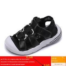 children functional summer shoes boys sports barefoot sandals super soft sole microfiber leather beach sandals