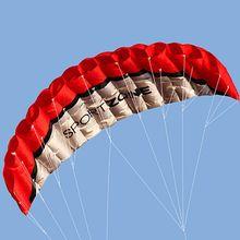 2017 Family Playing Power Dual Line Stunt Parachute Rainbow Sports Beach Kite  30m Nylon Flying Lines For Beginner