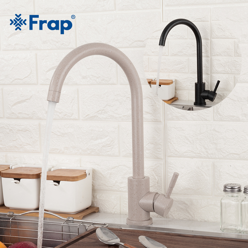 Frap Black Kitchen Faucet Stainless Steel 360 Rotate Hot & Cold Water Mixer Faucet For Kitchen Torneira Cozinha Y40107-2/3