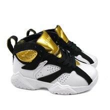 b925c4e448962 Niños blanco negro oro niños aire nos JORDAN Atlético 7 zapatillas de  deporte niño y niña 7 infantil bebé al aire libre zapatos .