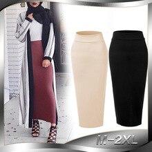 ac89f20c8a3dd8 Vente en Gros islamic maxi skirt Galerie - Achetez à des Lots à ...