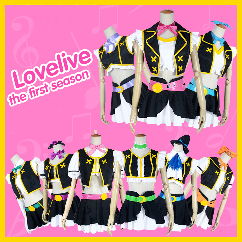 Anime Love live Collection!S1 SJ Uniform Cosplay Costume all members Full set dress+Gloves+Stockings custom made free shipping supra shf 21u black