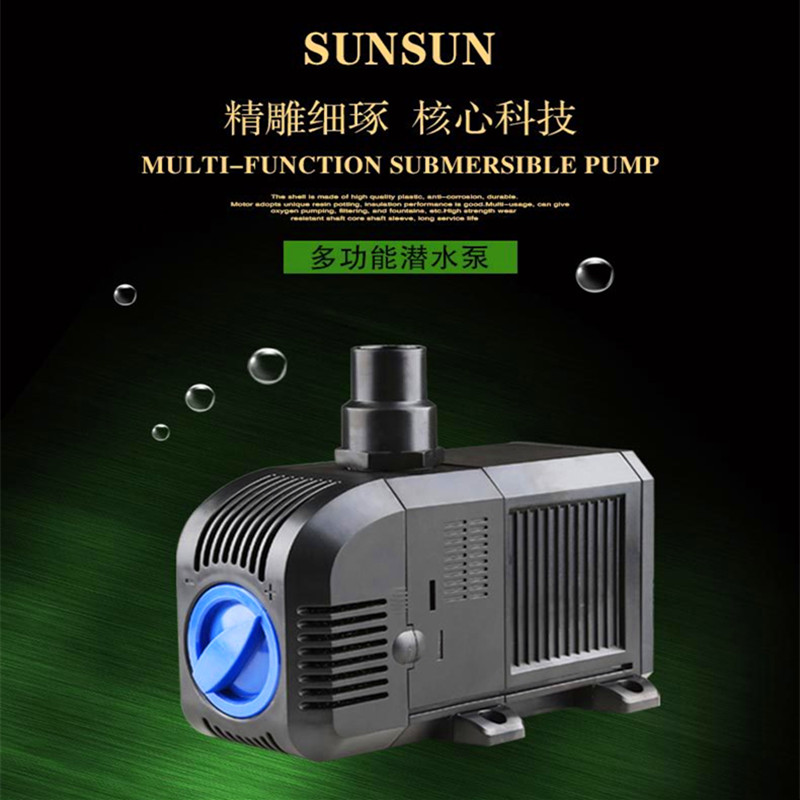 Mini aquarium aquarium aquarium ultra-silencieux micro pompe submersible pompes à eau pompe à filtre de circulation power150W head5.0m débit 6800L/h