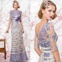 2016 New Arrival Pruple Lace Mother Of The Bride dress pant suits Plus Size Bride Mother Dresses Wedding Women Formal Gown