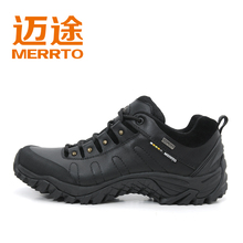 Famous Brand Mens Genuine Leather Sport Outdoor Trekking Hiking Shoes Sneakers For Men Black Climbing Mountain Shoes Senderismo