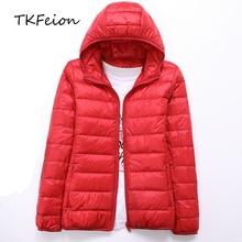 2018 женские осенние куртки модные ультра-тонкие с капюшоном женские тонкие пальто плюс размер 4XL 5XL 6XL 90% утиный пух женские топы пальто