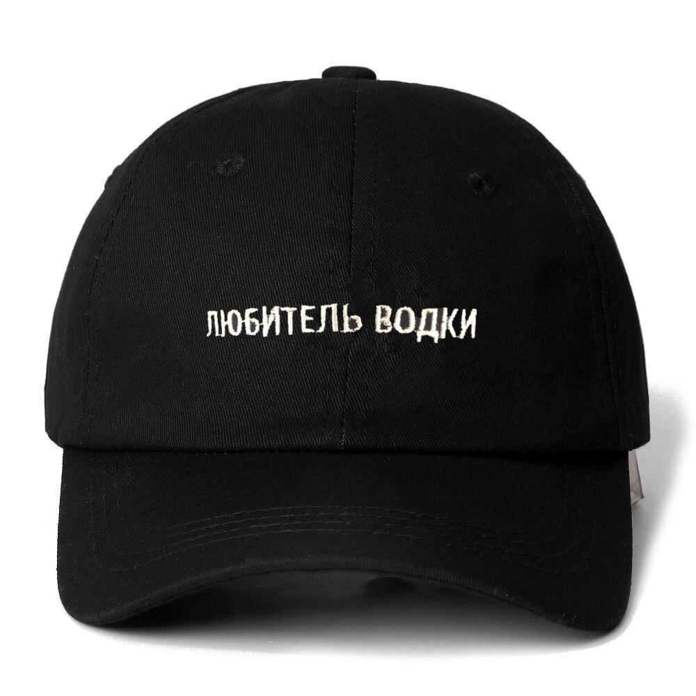 Russian Letter Vodka lover Snapback   Cap   Cotton   Baseball     Cap   For Men Women Adjustable Hip Hop Dad Hat Bone Garros
