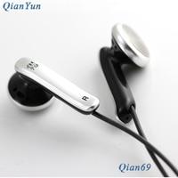 2017 Newest Qianyun Qian69 In Ear Earphone Dynamic Flat Head Plug Earplugs HIFI Headsets Bass Earbuds