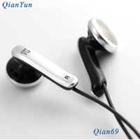 2017 Newest Qianyun Qian69 In Ear Earphone Dynamic Flat Head Plug Earplugs HIFI Headsets Bass Earbuds