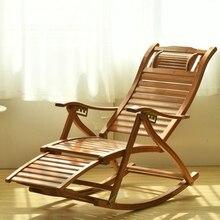 Кресло-качалка для взрослых, кресло для отдыха, стул для отдыха, стул для дома, балкон, складной стул, офисное кресло для пожилых людей, бамбуковое кресло для отдыха