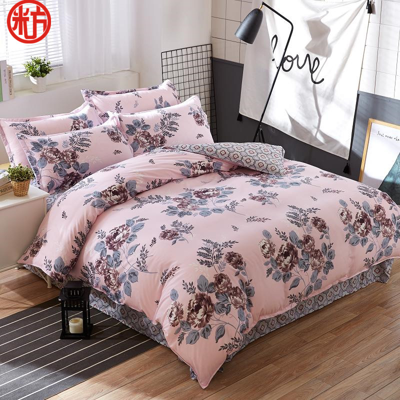 2017 home textile summer bedding set duvet cover bed sheet coffee fllower beding bedspread. Black Bedroom Furniture Sets. Home Design Ideas