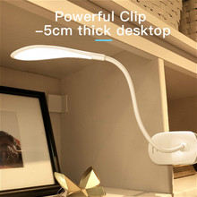 купить YAGE YG-5933 Desk lamp USB led Table Lamp 14 LED Table lamp with Clip Bed Reading book Light LED Desk lamp Table Touch 3 Modes по цене 650.66 рублей
