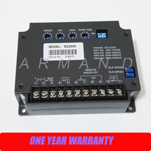 Generator parts speed controller EG2000 Electronic Engine Speed Governor control unit