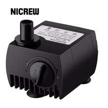 Nicrew Submersible Water Pump For Aquarium Pond Fish Tank Fountain Water Pump Pompe Hydroponics with 1.4M Power Cord