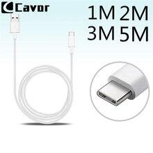 1 2 3 5 M метр Тип C кабель для lenovo Z5 K5 Играть Tab 4 8 10 плюс Тип C Зарядное устройство мобильный телефон Дата провода, аксессуары USB C