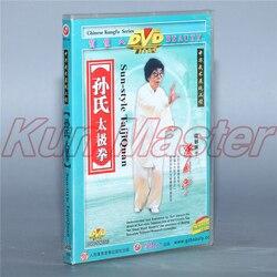 Słońce w stylu Taijiquan 2 DVD chiński Kung fu płyty Tai chi Teaching DVD angielskie napisy
