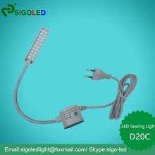 D20C 2W 110V220V EU Plug Super Bright White 20-LEDs led sewing machine lamp Magnetic Mounting Base Flexible Gooseneck LED Light