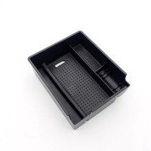 Dongzhen салона подлокотник ящик для хранения Контейнер держатель лоток, пригодный для Hyundai IX35 автомобиля Организатор Авто Стайлинг