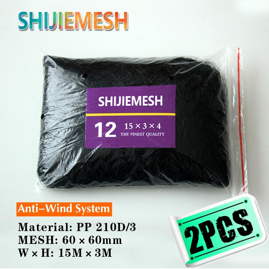 High Quality Pockets 15M X 3M 60mm Hole Orchard Garden Anti Bird Net Owl Net PP 210D/3 Knotted Mist Net 2pcs