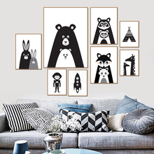 Wall Art Canvas Painting Father Mother Kids Bear Fox Giraffe Cartoon Nordic Posters And Prints Pictures For Room Decor