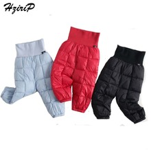 HziriP Winter 2017 New Arrival Boys Girls Pants High Waist Warm Thicken Down Trousers Baby Pants Children Clothes 6 Colors
