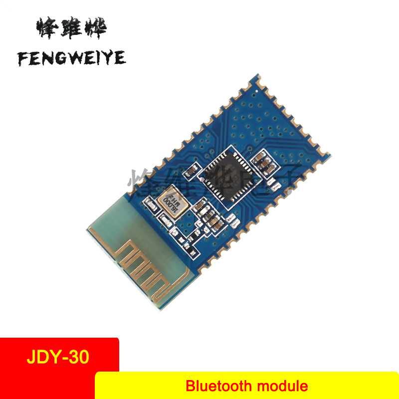Panel JDY 30 Bluetooth module Supports SPP protocol Fully compatible with HC 05 06 slave
