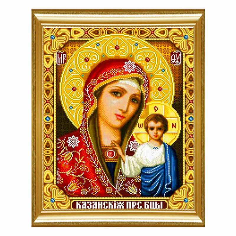 Diamond Painting Cross Stitch: Needlework,DIY Cross Stitch,AB DrillDiamond Painting,5D Diamond Embroidery,Jesus holy mother Mosaic Round Rhinestone Stitch Home