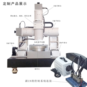 Image 5 - Z 축 PJ110 15 전동 Goniometer 스테이지, 전기 회전 각도계 플랫폼, 회전 범위: +/ 15도