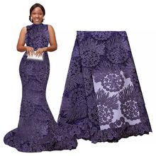 2017 Purple african lace fabrics for wedding white royal gold pink french lace fabric with stones latest tulle lace fabric osprey рюкзак raven 10 royal purple