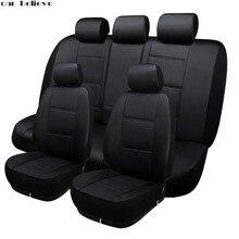 Автомобиль считаем Универсальный Авто сиденья для Nissan Qashqai J10 Almera N16 ПРИМЕЧАНИЕ X-Trail T31 патруль Y61 tiidacar аксессуары